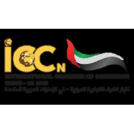 ICC Magazine Offer